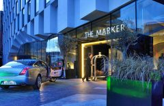 Cheapest Hotels in Dublin Next Week 13/5/2019