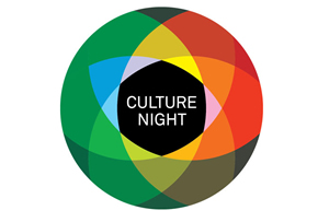 Culture Night Dublin September 2016